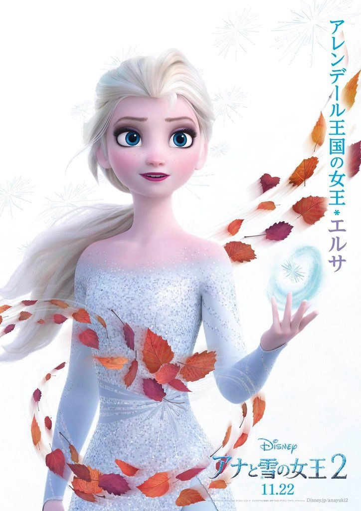Frozen 2 Character Posters Tenshichan1013 Frozen Disney Movie Disney Princess Frozen Disney Frozen Elsa Art