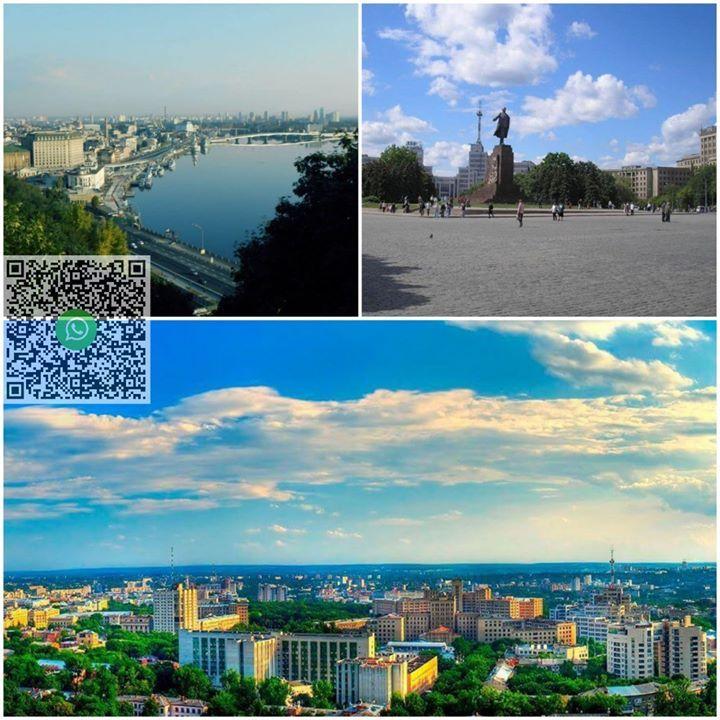 تعتبر مدينة خاركوف بمثابة القلب النابض للثقافة والعلم والتجارة والصناعة في أوكرانيا كما كانت كذلك بالنسبة للاتحاد السوفيتي السابق حي Outdoor Outdoor Decor Pool