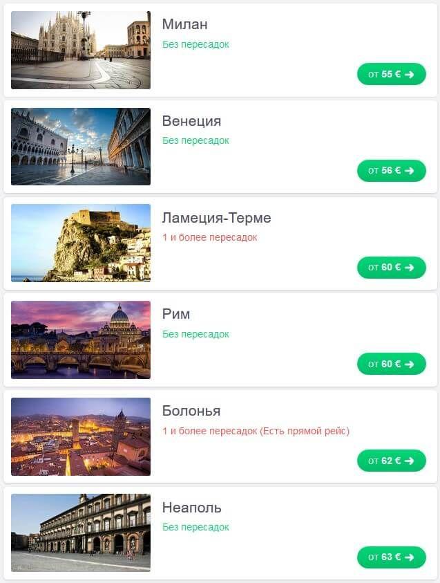 6 прямих рейсів зі Львова, які тепер коштують 19 євро | davay.info