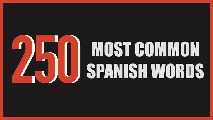 Often you learn Spanish vocabulary in word groups. But really you should learn the most common Spanish words most likely to appear in real conversation.