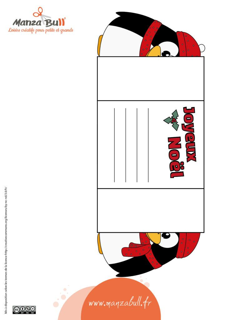 Carte De Noel 3d A Imprimer.Carte De Noël 3d à Imprimer Et Si Vous E Souhaitez à