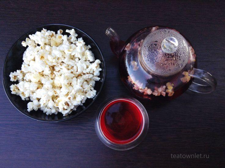 Фруктовый каркаде с попкорном. #Чай #ЧайныйГородок #Попкорн #Каркаде