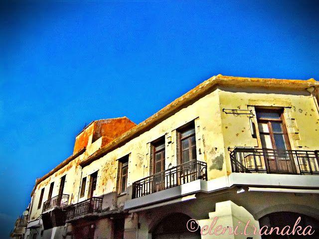 Ελένη Τράνακα: Ρέθυμνο, Κρήτη / Rethymnon - Crete