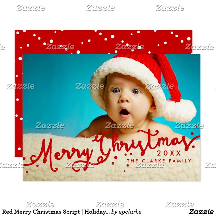 Red Merry Christmas Script | Holiday Photo Card