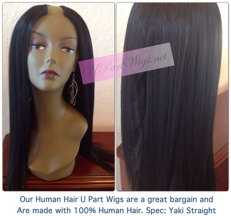 Where To Buy Human Hair Wigs In Nyc 94