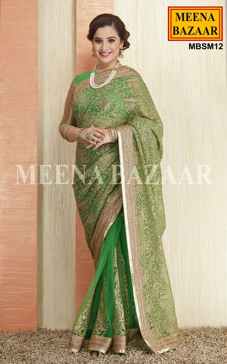 Green Net Half and Half Saree - Ek Hasina Thi (Simone Singh)