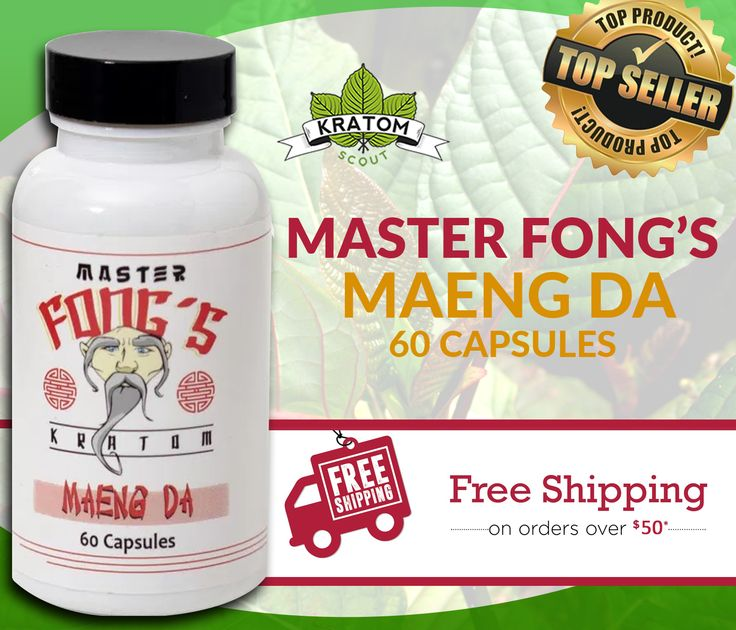 Master Fong's Maeng Da is the top of the line! Research shows that compared to other leaves, the Maeng Da leaf shows elevated traces of mitragynine which is the most abundant active alkaloid in the Kratom plant (Mitragyna species). Our 60 capsules come in convenient to store bottles for nice shelf display. #masferfong #maengda #kratom #mitragyna #kratomscout #buykratomonline #buykratomcapsules