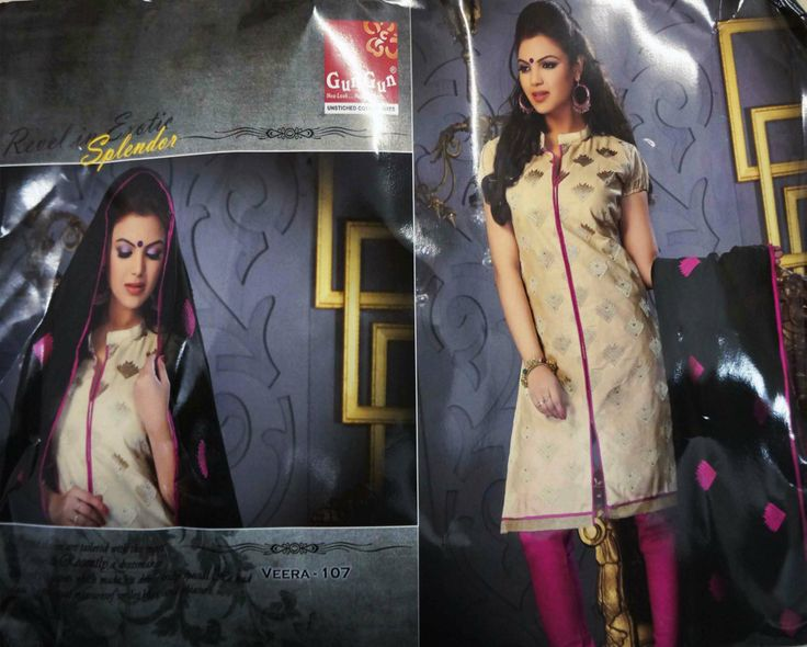 Unstitched Straight suit fabric in Beige and pink color. ..this is img