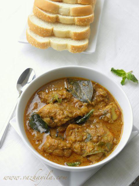 Kerala Chicken curry with coconut milk- like Ammachi's recipe