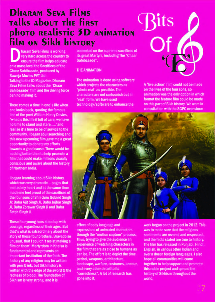 A Massive Thank You To ID Magazine For Supporting And Publishing The Release Of #ChaarSahibzaade #XclusivePR