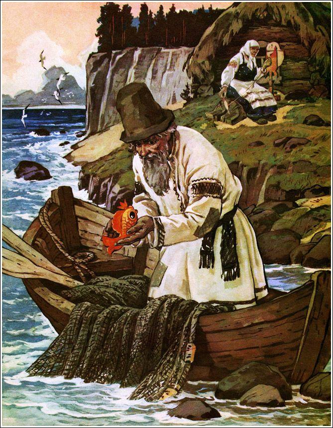 AS Pushkin,  The Tale of the Fisherman and the Fish  Priokskoe Publishing House, Tula, 1976. Illustrations: Nikifor Raschektaev.