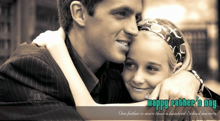 Happy Fathers Day Images, Happy Fathers Day Wallpaper and Pictures, Happy Fathers Day Pictures and Wallpaper, Happy Fathers Day Wallpaper and Images