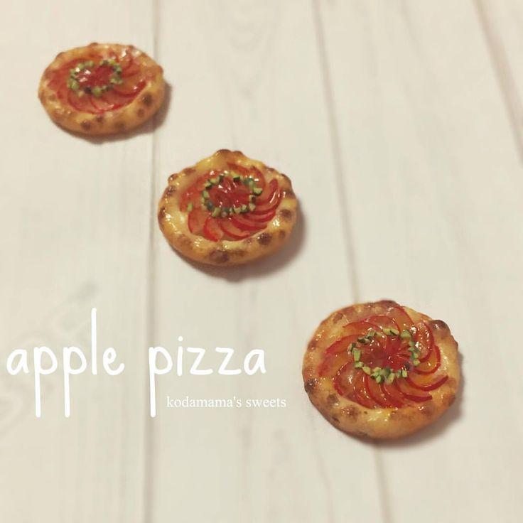 りんごのデザートピザ。 大きさは1.7cmの、食べ応えないやつ(笑) オールモデナ製です。 #miniature #clay #food#fake#ミニチュアフード#デザートピザ#pizza#フェイクスイーツ#スイーツデコ#sweets#樹脂粘土#ハンドメイド#ミニチュア#handmade#dollhouse#ドールハウス#claycraft#シルバニア#kodamama