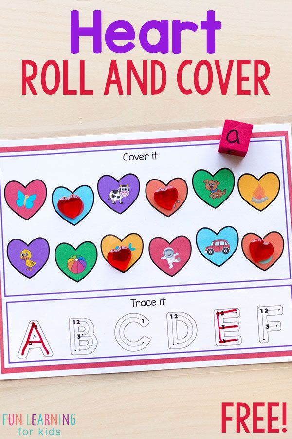 These heart roll and cover mats are perfect for preschool and kindergarten centers this Valentine's Day.