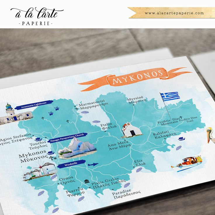 wedding invitations map%0A Destination wedding invitation set Greece Lefkada Greek Island European wedding  map floral watercolor Illustrated invitation set