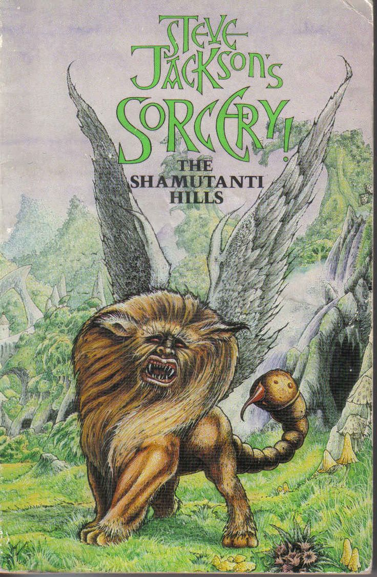Sorcery Gamebook