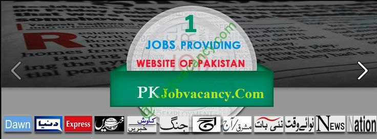 Latest Daily Newspaper Classified Jobs Advertisement On Sunday 5th February 2017