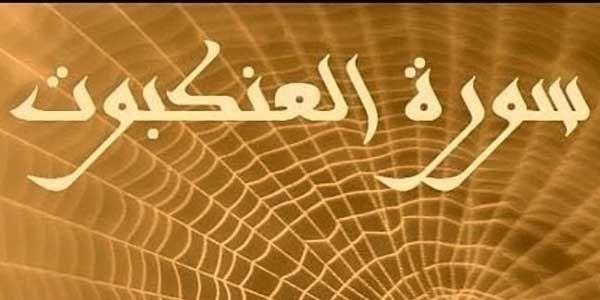 وديع اليمني سورة مريم Mp3 Download Play Listen Songs Arabic Calligraphy Calligraphy