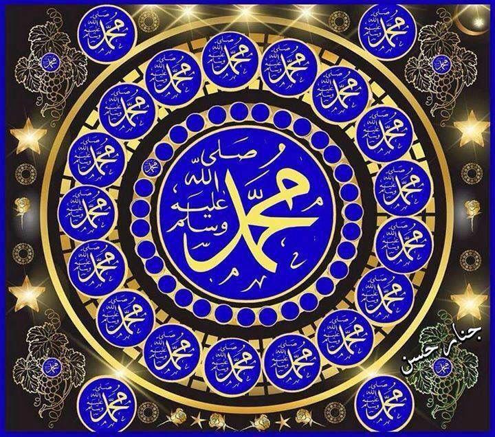 ::::    PINTEREST.COM christiancross      ::::   محمد صلّى الله عليه وسلم