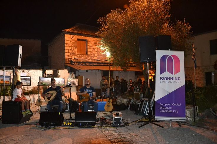 Ioannina 5th Rock City Fest Events on the island of Ioannina  Ιωάννινα 5ο Rock City Fest Εκδηλωσεις στο