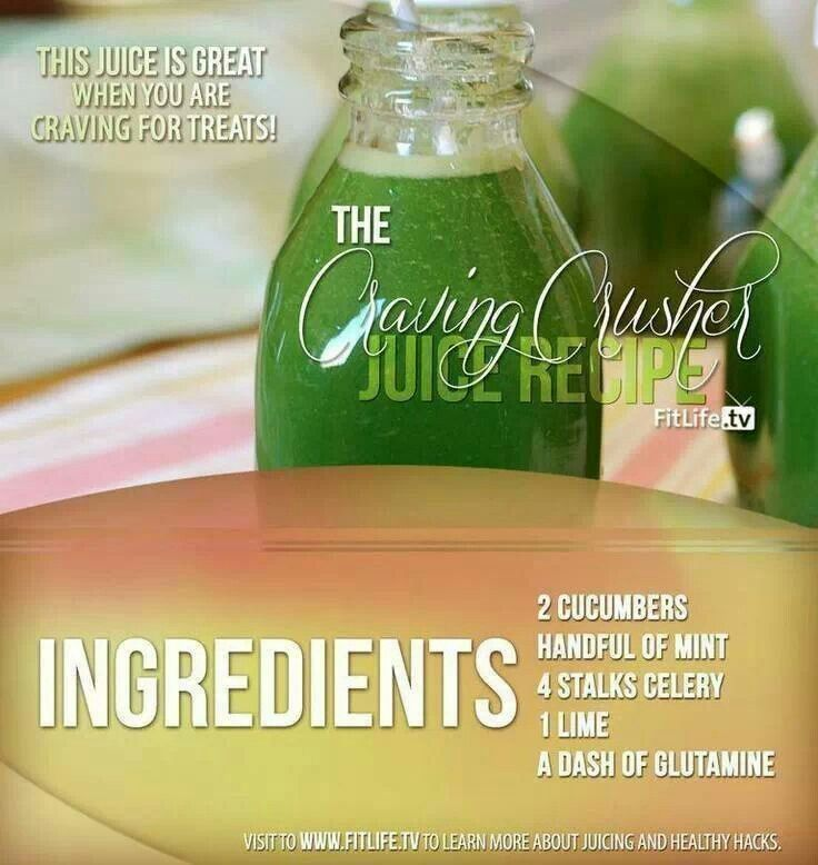 THE CRAVING CRUSHER JUICE