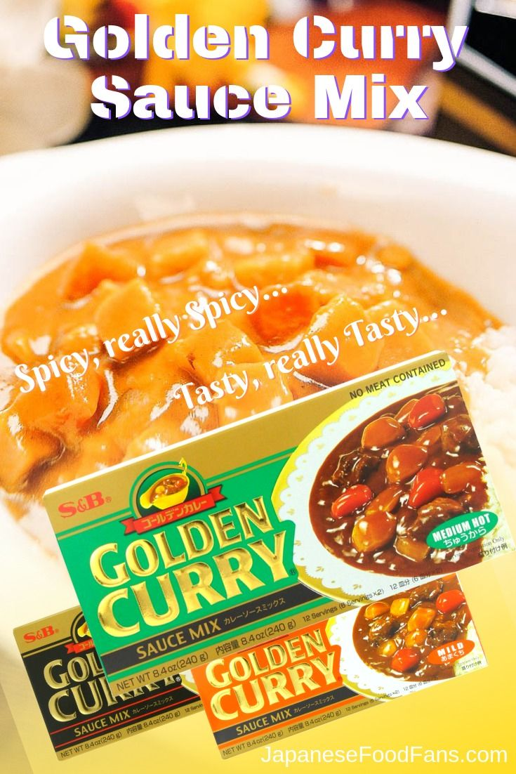 S B Golden Curry Sauce Mix Medium Hot 8 4 Ounce 5 Packs Japanese Food Fans Curry Sauce Curry Healthy Japanese Recipes