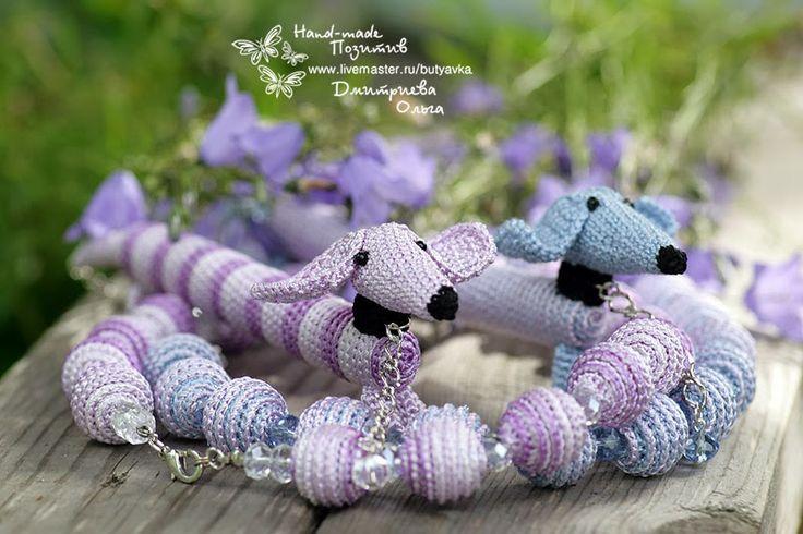 "Hand Made Позитив: Браслет-игрушка ""Такса"" + бусы #crochet #amigurumi #bijou #jewelry #for_children #bead #bracelet #handmade"