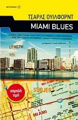 Charles Wilford- Miami Blues