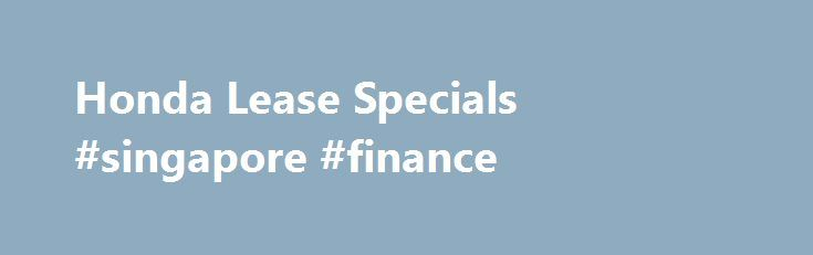 Honda Lease Specials #singapore #finance http://finances.remmont.com/honda-lease-specials-singapore-finance/  #honda finance rates # Current Offers Submit Finance Account Number Register your Honda Financial Services account to access our convenient online account tools. Once registered, you can: Make payments View eStatements View payment history Update account profile Go paperless – Get eDelivery Receive email/text payment alerts Log-in FAQs When I try to log in, the […]