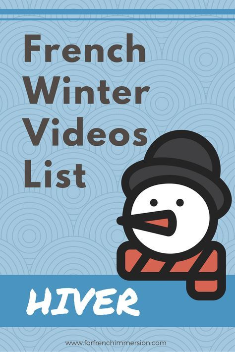 Looking for French winter videos for your classroom? Well, here it is! Your students will love these kids videos in French!