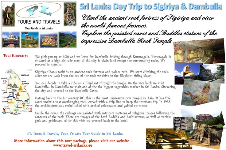 1 Day Trip to Sigiriya and Dambulla  Climb the Sigiriya Rock and visit the Dambulla Caves