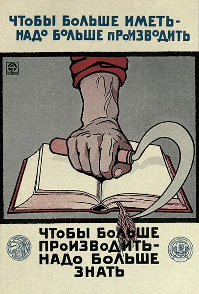 Soviet poster - In order to have more, it is necessary to produce more. In order to produce more, it is necessary to know more.