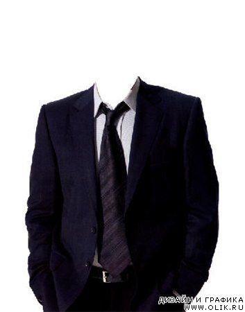 Фотошоп psd шаблоны костюмы клипарты