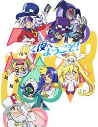 Kaitou Joker anime | Watch Kaitou Joker anime online in high quality