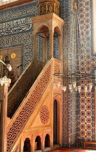 Tilework Inside The Rustem Pasa Mosque, Istanbul, Turkey