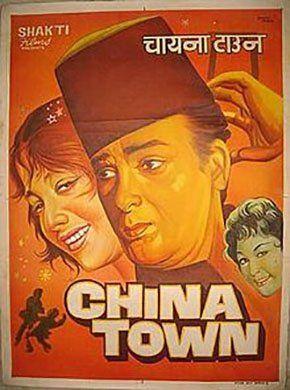 China Town (1962) Hindi Movie Online - Shammi Kapoor, Shakila, Helen,