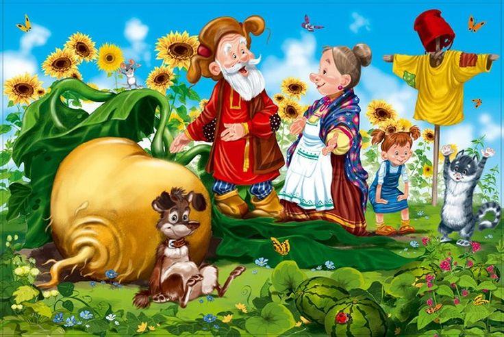 Смотреть в картинках русские народные сказки