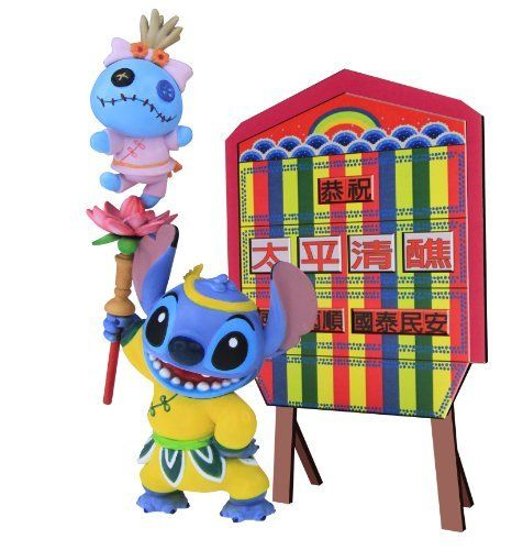 Disney Lilo & Stitch - Stitch Collection: Stitch - Bun Festival Parade [33127] by Dragon. $23.99. Disney's Stitch is well adored for its resemblence of a mutant koala, short tempered and mischievous behavior who is adopted as a puppy dog by his dear friend Lola.  To celebrate the traditional Chinese Bun Festival held in Cheung Chau, mimo creative team and Disney have designed the latest Disney licensed product of Stitch which is produced by Dragon, measuring up to their si...