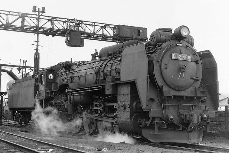 D52 468号機