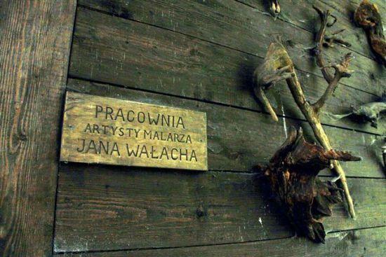 Projekt: Pomóż sztuce - Teka Drzeworytów Jana Wałacha https://www.wspieram.to/789-pomoz-sztuce-teka-drzeworytow-jana-walacha.html