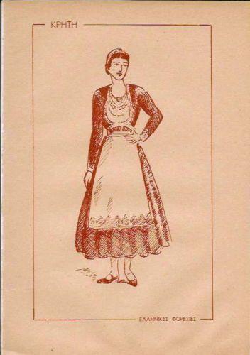 GREECE-CHIOS-CORFU-RODOS-CRETE-KARPATHOS-FOLK-COSTUME-PRINT-LITHOGRAPHS-1960-039-s