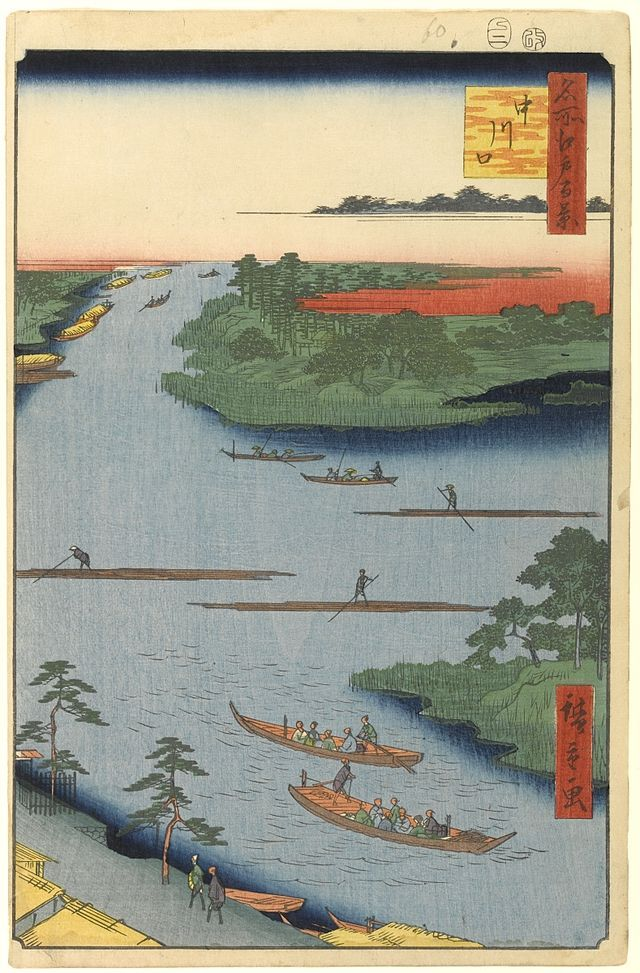 Hiroshige - One Hundred Famous Views of Edo Summer 70 The mouth of the Nakagawa River (中川口 Nakagawaguchi?)	Onagigawa Canal, Nakagawa River, Shinkawa Canal	Nakagawa River is the broad waterway in the middle running left-right[nb 4]	1857 / 2