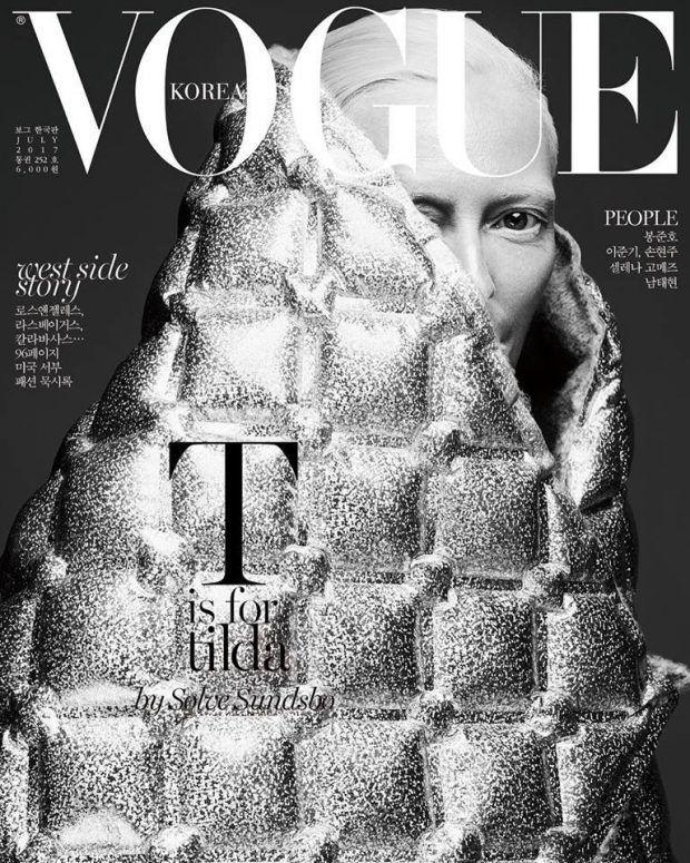 Тильда Суинтон для корейского Vogue (Интернет-журнал ETODAY)