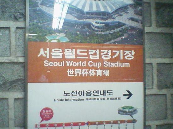【首尔地铁图中文版】很多首尔地铁的站牌。站牌上一般有三种语言,韩文、英文与中文。此外,地铁报站时,播音员会播四种语言,分别是韩文、英文、日文和中文。看得出来,随着中韩经贸文化交流越来越密切,韩国对中国的重视程度越来越高。http://www.hanguoyou.org/public/traffic/main/2