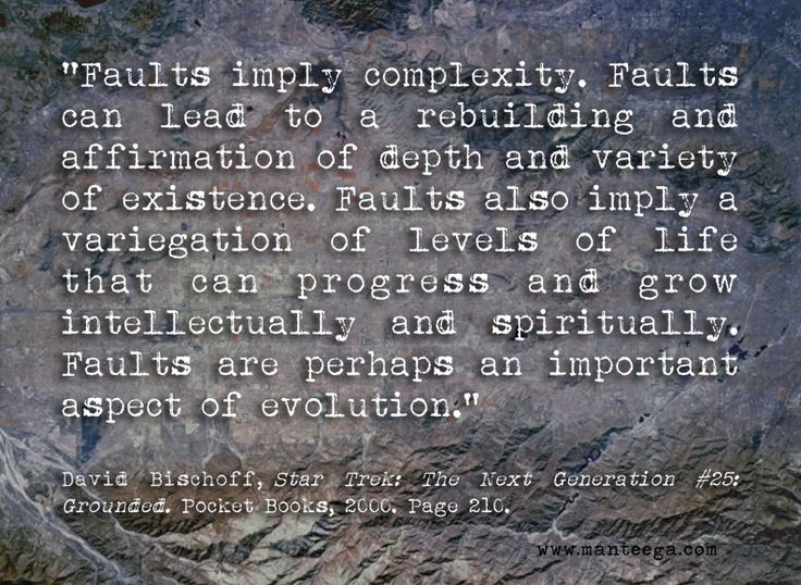 Faults imply complexity