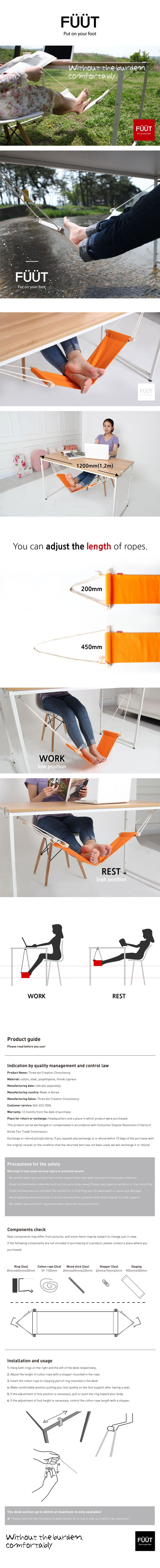 The Fuut by Connect Design is a foot hammock for your feet. I am guilty of propping up my feet on just about anything, so I would love to have this under my desk. $30 gets you one.: