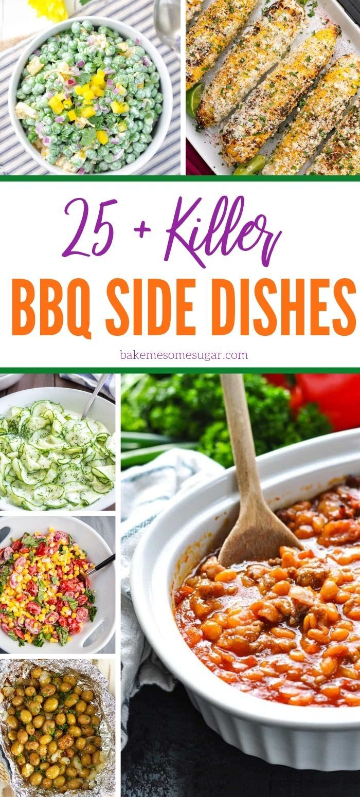 Serve up one or more of these killer BBQ side dieshes for your next summer cooko…