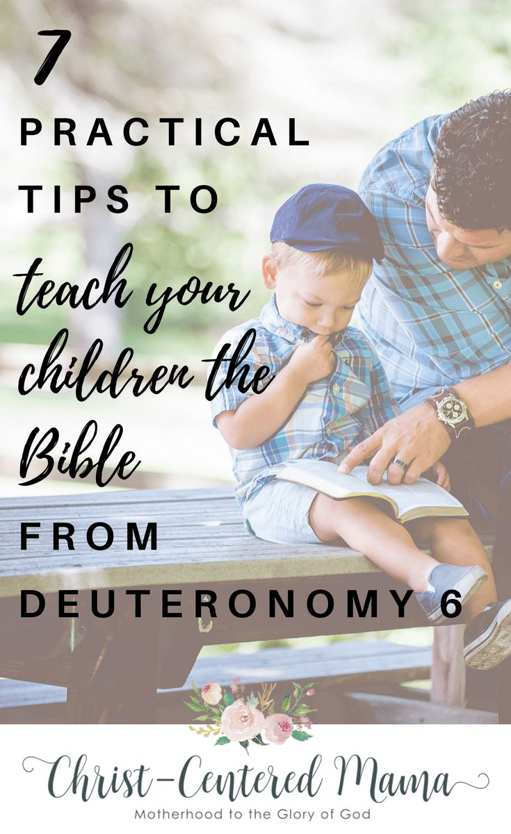 We are called to talk about God's Word with our children in every available time. All day long. Does that seem radical to you? Check out Deuteronomy 6. 7 Practical Tips to Teach Your Children the Bible from Deuteronomy 6. Christian Parenting Homeschooling Unschooling for Preschool through High School. What does the Bible Say about Homeschooling? #homeschooling #christianparenting