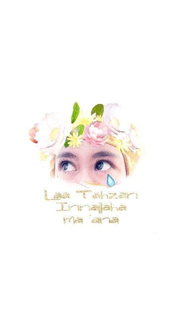 Laa Tahzan , innallaha ma'ana  #cry #dontcry #islamic #hadits #snapchat #flowerscrown