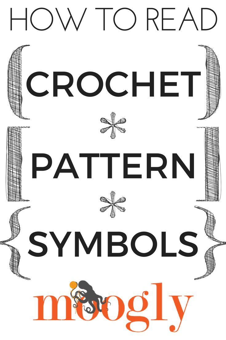 How to read crochet patterns for beginners dancox for 25 best ideas about crochet symbols on pinterest bankloansurffo Images